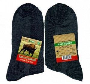 Носки мужские  лён чёрные/тёмно-серые