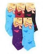Носки женские укороченные в ассортименте