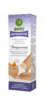 ФК Фитодепилятор для чувств. кожи (с чередой, ромашкой, календулой, маслом оливы) 100мл