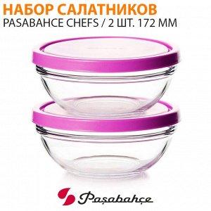 Набор салатников Pasabahce Chefs / 2 шт. 172 мм