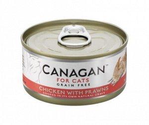 CANAGAN влажный полнорационный корм для кошек Цыпленок с креветками 75гр