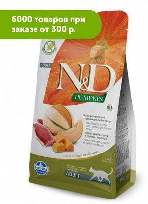 Farmina N&D Grain Free Pumpkin Adult сухой беззерновой корм для кошек Утка/Тыква/Дыня 1,5кг