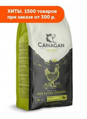 CANAGAN GF Free-Range Chicken сухой корм для собак мелких пород. Корма для собак