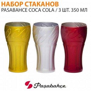 Набор стаканов Pasabahce Coca Cola / 3 шт. 350 мл