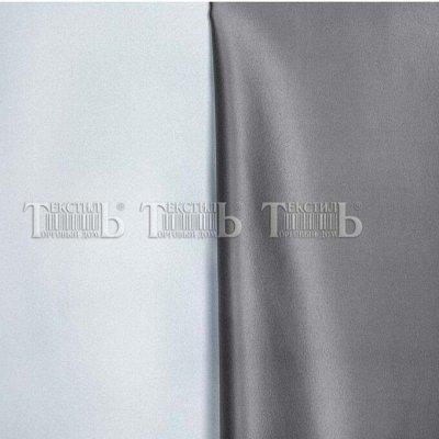 175 Тюль и шторы индивидуальный пошив. Приход 100% блэкаута — Шторы  БЛЭКАУТ с пошивом — Шторы, тюль и жалюзи