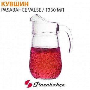 Кувшин Pasabahce Valse / 1330 мл