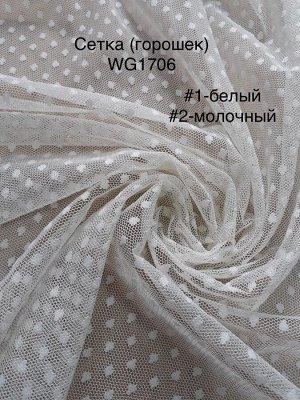 За 1 метр изделия по ширине с пошивом и шторной тесьмой
