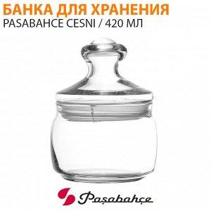 Банка для хранения Pasabahce Cesni / 420 мл