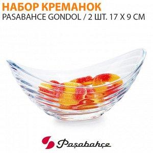 Набор креманок Pasabahce Gondol / 2 шт. 17 х 9 см