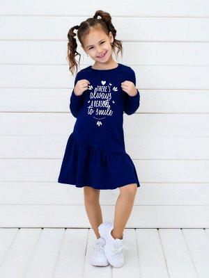 Платье Алиса синий