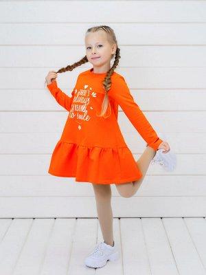Платье LOVE оранжевый