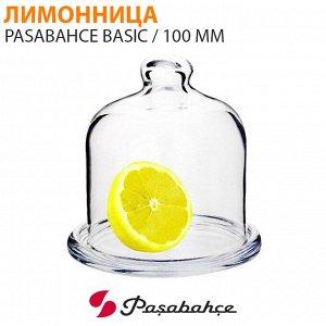 Лимонница Pasabahce Basic / 100 мм