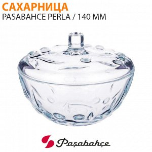 Сахарница Pasabahce Perla / 140 мм