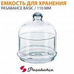 Емкость для хранения Pasabahce Basic / 110 мм