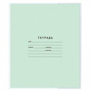 Обложка ПП для тетради и дневника ПИФАГОР прозрачная, плотная, 210х350 мм, 60 мкм, 223075
