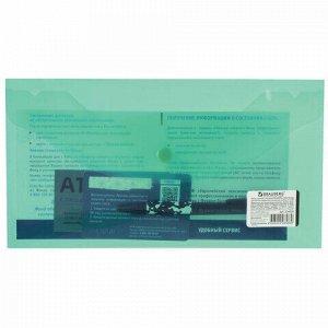 Папка-конверт с кнопкой МАЛОГО ФОРМАТА (250х135 мм), прозрачная, зеленая, 0,18 мм, BRAUBERG, 224029