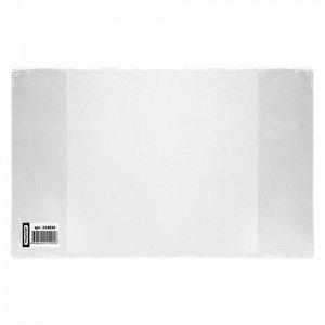 Обложка ПВХ для прописей Горецкого и рабочих тетрадей, ПИФАГОР, прозрачная, плотная, 120 мкм, 243х345 мм, 224836