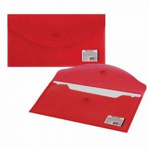 Папка-конверт с кнопкой МАЛОГО ФОРМАТА (250х135 мм), прозрачная, красная, 0,18 мм, BRAUBERG, 224030