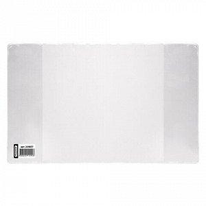 Обложка ПВХ для тетради и дневника ПИФАГОР, прозрачная, плотная, 120 мкм, 213х355 мм, 224837