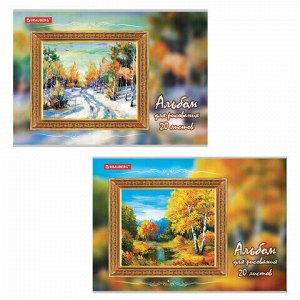 "Альбом для рисования А4 20 л., скоба, обложка картон, BRAUBERG, 202х285 мм, ""Пейзаж"" (2 вида), 105605"