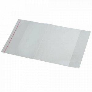 """Обложка ПП для тетради """"Пропись"""", универсальная, прозрачная, клейкий край, 80 мкм, 241х380 мм, 16.36"""