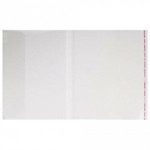 Обложки ПП для тетради и дневника ПИФАГОР, комплект 5 шт., универсальная, с клейким краем, 70 мкм, 215х360 мм, 227409