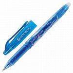 Ручка стираемая гелевая BRAUBERG, СИНЯЯ, узел 0,5 мм, линия письма 0,35 мм, 142823