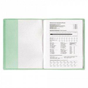Обложка ПВХ для тетради и дневника ПИФАГОР, цветная, плотная, 100 мкм, 210х350 мм, 227480