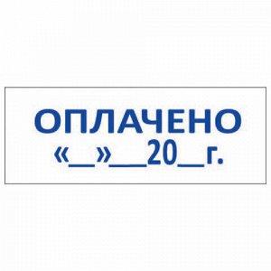 "Штамп стандартный ""ОПЛАЧЕНО, дата"", оттиск 38х14 мм, синий, TRODAT 4911P4-3.13, 4911-3.13"