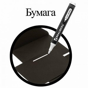 "Маркер перманентный BRAUBERG ""W5"", БЕЛЫЙ, круглый наконечник 5 мм, 151506"