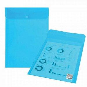 Папка-конверт с кнопкой BRAUBERG, вертикальная, А4, до 100 листов, прозрачная, синяя, 0,15 мм, 224977