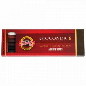 """Графитовые стержни KOH-I-NOOR, набор 6 шт., """"Gioconda"""", белый + оттенки коричневого, картонная коробка, 4869006003PK"""