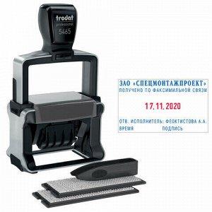 Датер самонаборный металлический, 4 строки+дата, оттиск 56х33 мм, сине-красный, TRODAT 5465BANK, кассы в комплекте, 62166