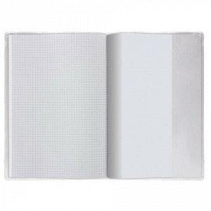 Обложки ПВХ для учебников и тетрадей А4, контурных карт, атласов, ПИФАГОР, комплект 5 шт., прозрачные, 120 мкм, 302х440 мм, 224845