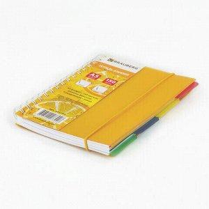 """Тетрадь-блокнот 150 л., A5, 170x215 мм, BRAUBERG, линия, гребень, обложка пластиковая, на резинке, 4 разделителя, """"Juicy"""", 401795"""