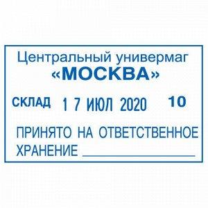 Датер со свободным полем металлический, оттиск 56х33 мм, синий, TRODAT PROFESSIONAL 5460, 120370