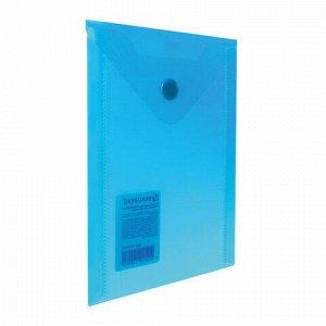 Папка-конверт с кнопкой МАЛОГО ФОРМАТА (105х148 мм), А6, синяя, 0,18 мм, BRAUBERG, 227317