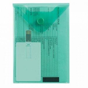 Папка-конверт с кнопкой МАЛОГО ФОРМАТА (105х148 мм), А6, зеленая, 0,18 мм, BRAUBERG, 227318