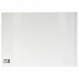 Обложка ПП для учебников, контурных карт, атласов ПИФАГОР, универсальная, клейкий край, 80 мкм, 300х470 мм, 227419