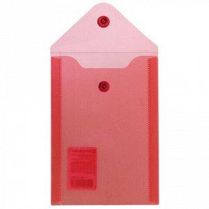 Папка-конверт с кнопкой МАЛОГО ФОРМАТА (105х148 мм), А6, красная, 0,18 мм, BRAUBERG, 227320