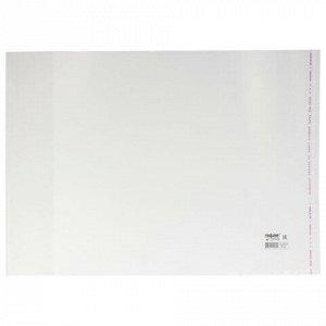 Обложки ПП для учебников, контурных карт, атласов, ПИФАГОР, КОМПЛЕКТ 5 шт., универсальные, КЛЕЙКИЙ КРАЙ, 80 мкм, 300х500 мм, 227420