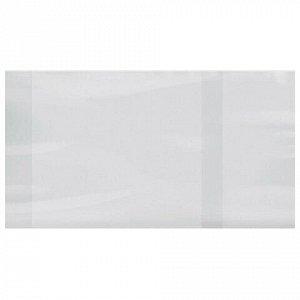 Обложки ПЭ для учебников ПИФАГОР, комплект 10 шт., универсальные, 60 мкм, 233х450 мм, 227426