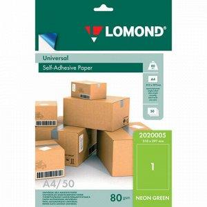 Этикетка самоклеящаяся 210х297 мм, 1 этикетка, неоново-зеленая, 80 г/м2, 50 листов, LOMOND, 2020005