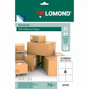 Этикетка самоклеящаяся 105х99 мм, 6 этикеток, белая, 70 г/м2, 50 листов, LOMOND, 2100035