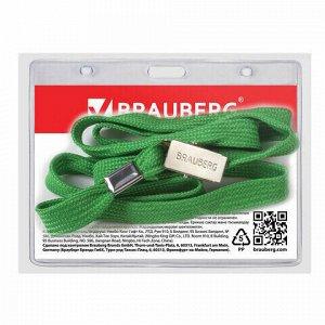 Бейдж горизонтальный (60х90 мм), на зеленой ленте 45 см, BRAUBERG, 231153