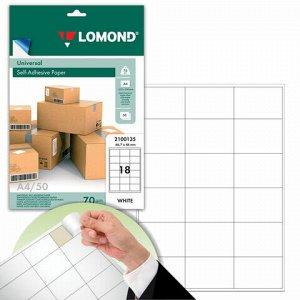 Этикетка самоклеящаяся 66,7х46 мм, 18 этикеток, белая, 70 г/м2, 50 листов, LOMOND, 2100135