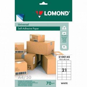 Этикетка самоклеящаяся 70х42,3 мм, 21 этикетка, белая, 70 г/м2, 50 листов, LOMOND, 2100145