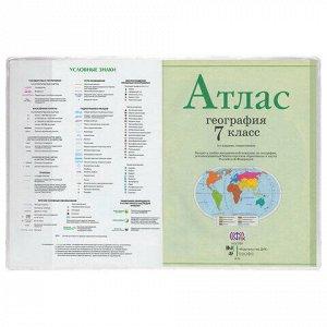 Обложка ПВХ для контурных карт и атласов ПИФАГОР, А4, 100 мкм, 300х460 мм, 227436