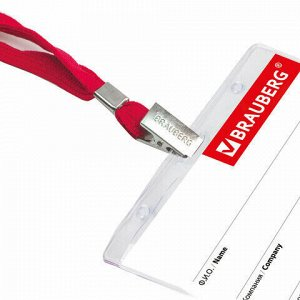 Бейдж горизонтальный (60х90 мм), на красной ленте 45 см, BRAUBERG, 231155