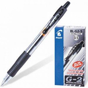 Ручка гелевая автоматическая с грипом PILOT G-2, ЧЕРНАЯ, корпус прозрачный, узел 0,5 мм, линия письма 0,3 мм, BL-G2-5